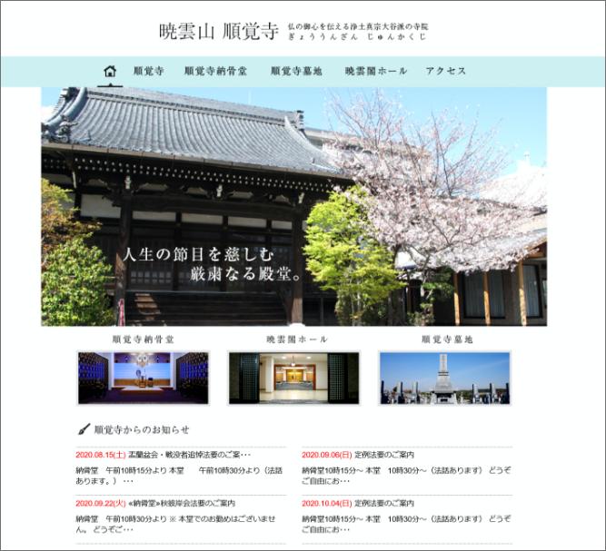Web画像